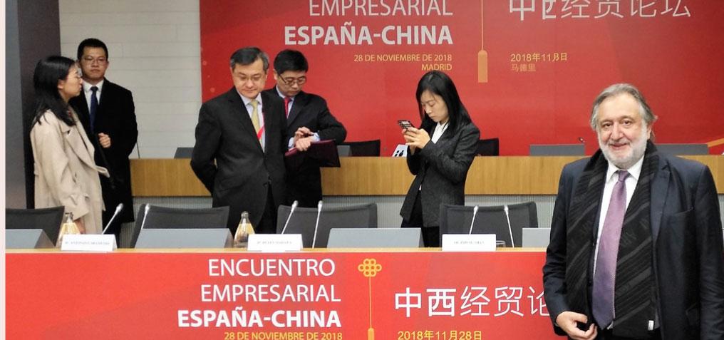 La Fundación ADADE Participa En El Encuentro Empresarial España-China